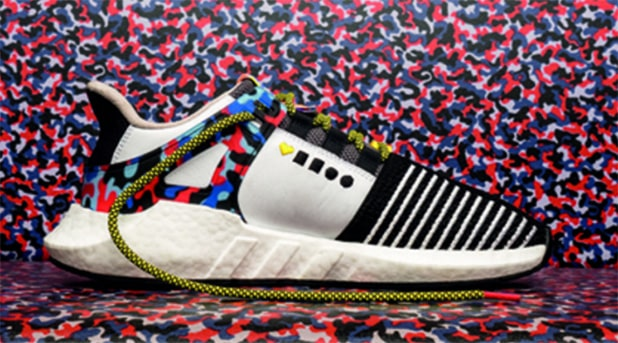 BVG Adidas Special Serie Shoes