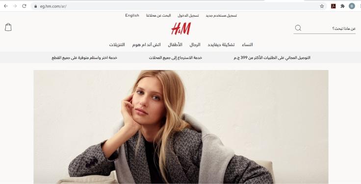 Hnm Languages
